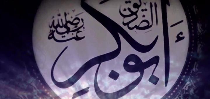 hz-ebu-bekir-islamin-prototipleri