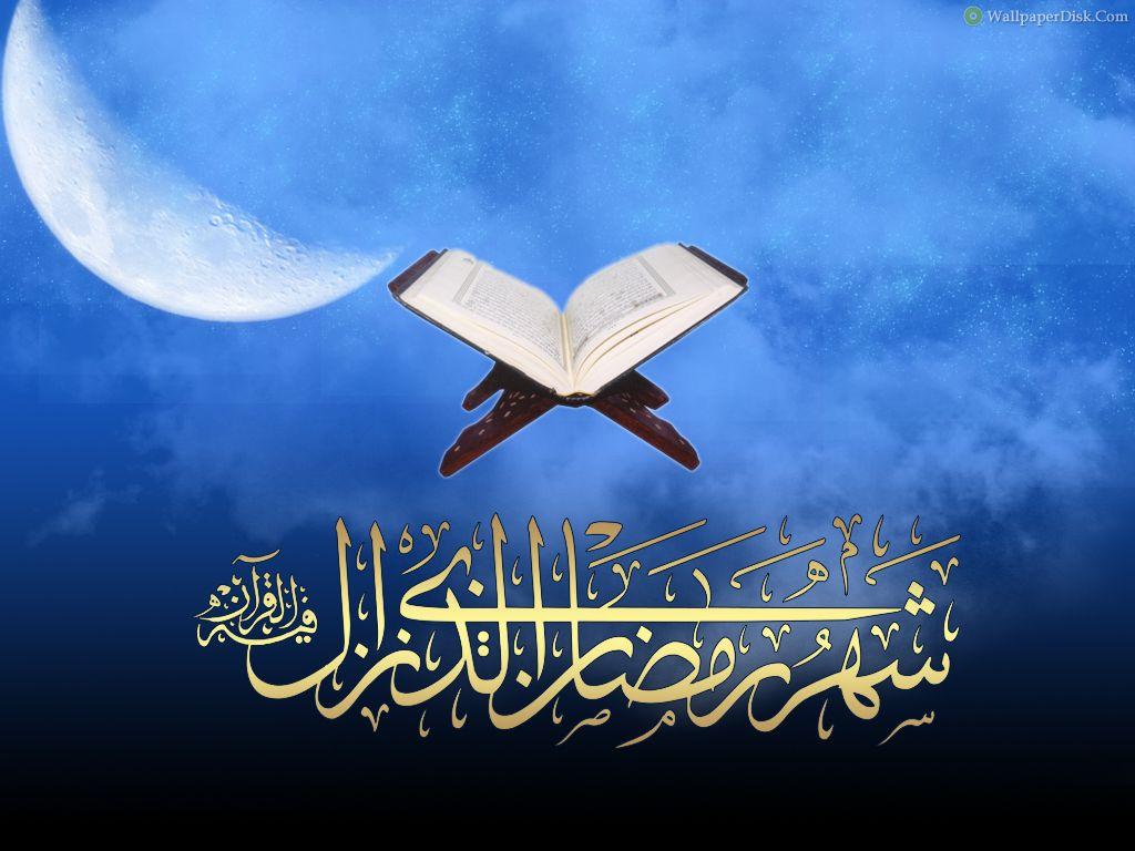 Şehr-u Ramazân'ı Muvahhidce İhyâ Edelim